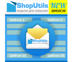https://opencart.market/image/cache/data/novosti/moduly/news-mail_status_order-234x201.png