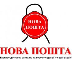 https://opencart.market/image/cache/data/novosti/nova-poshta-ukraina-234x201.jpg