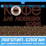 Логотип-слоган для сайта
