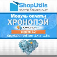 Модуль оплаты - Chronopay