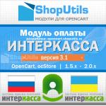 Payment module - Interkassa