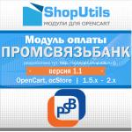 Модуль оплаты - Промсвязьбанк