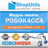Модуль оплаты - ROBOKASSA (для Opencart/ocStore 3.x)