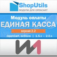 Модуль оплаты Wallet One (Единая касса) (возможность отсроченной оплаты)